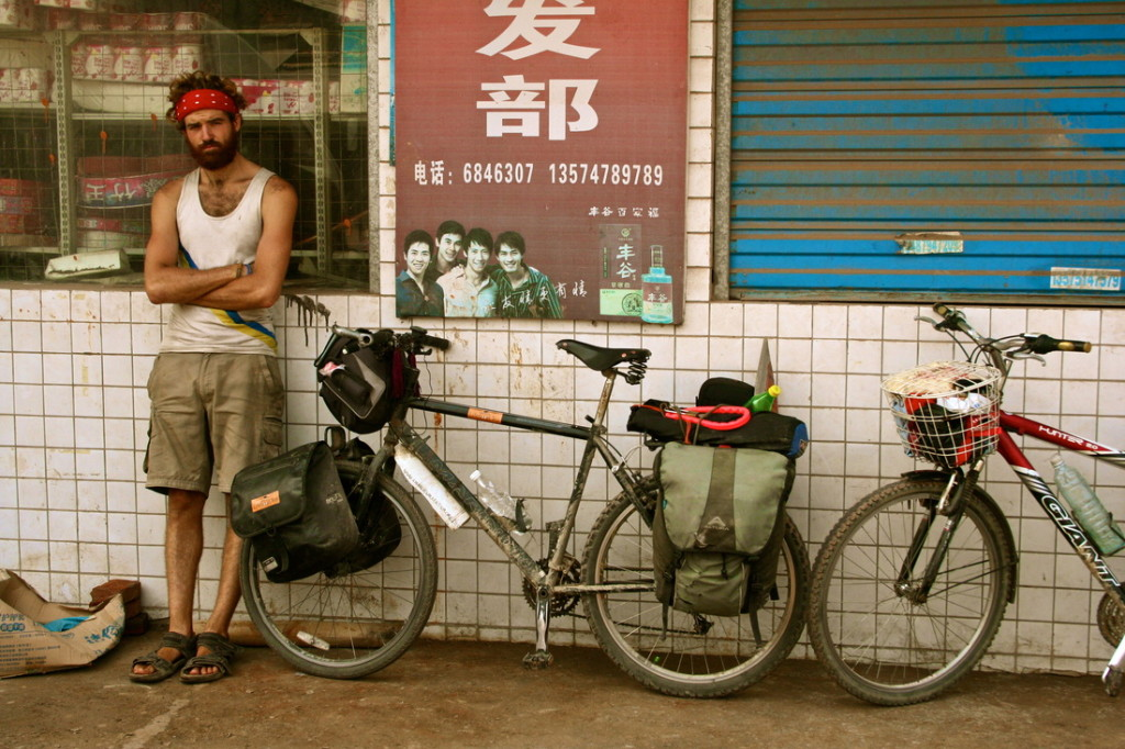 Cycle Touring with Charlie Walker